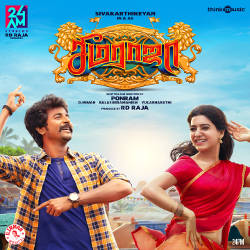 Listen to Vaaren Vaaren Seemaraja songs from Seemaraja