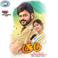 Soodu songs
