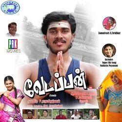 Vedappan songs