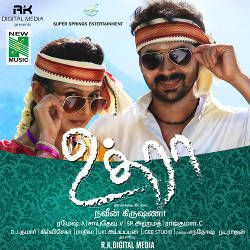 Listen to Vizhiyoram songs from Uthra