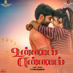 Listen to Unnaal Ennaal - Theme Song songs from Unnaal Ennaal