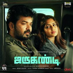 Listen to Yaaradi Nee songs from Jarugandi