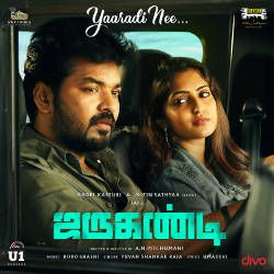 Jarugandi songs