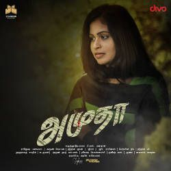 Listen to Konjam Sirikkirean songs from Amutha