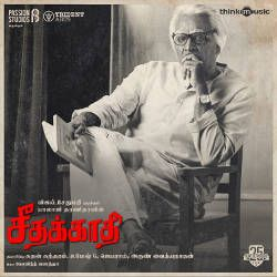 Listen to Theme of Seethakaathi songs from Seethakaathi