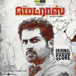 Listen to Prechana songs from Madras (OST)