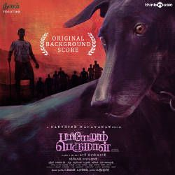 Pariyerum Perumal (OST) songs