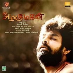Azhagumagan songs
