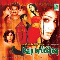 Madurai Mappilai songs