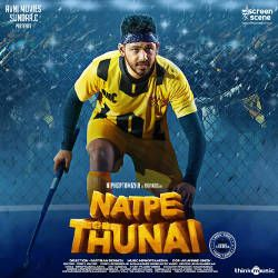 Listen to Vengamavan songs from Natpe Thunai