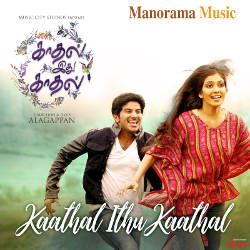 Kathal Ithu Kathal songs