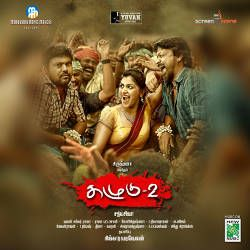 Listen to Sagala Kalavalli songs from Kazhugu - 2