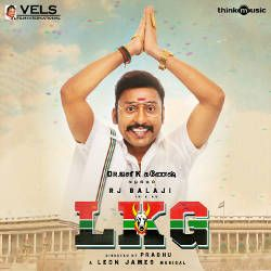 Listen to Ini Oru Vidhi Seivom songs from LKG
