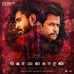 Listen to Idhamaai - Unplugged songs from Kolaigaran