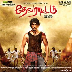Listen to Enga Aatam songs from Devarattam
