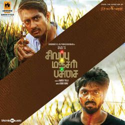 Listen to Idhu Dhaan songs from Sivappu Manjal Pachai