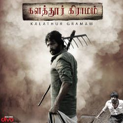 Kalathur Gramam songs