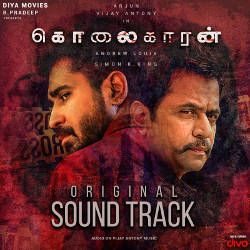 Kolaigaran (OST) songs