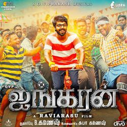 Listen to Takkaru songs from Ayngaran
