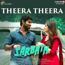 Sarbath songs