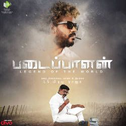 Padaippaalan songs