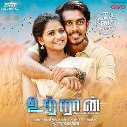 Utraan songs