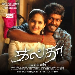Listen to Appa Orumurai Parapa songs from Galtha
