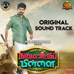 Listen to Mad Love songs from Namma Veettu Pillai (OST)