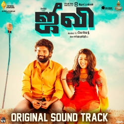 Jiivi (OST) songs