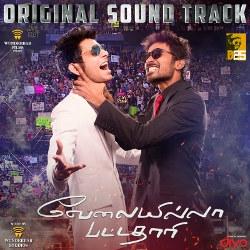 Velaiyilla Pattathari (OST) songs