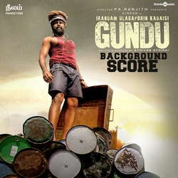 Listen to Selvam And Chittu songs from Irandam Ulagaporin Kadaisi Gundu (OST)