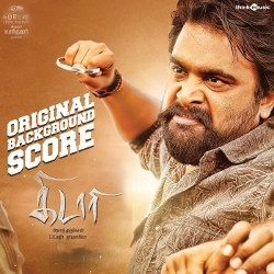 Listen to Gentle Hum Of The Dark Force songs from Kidaari (OST)