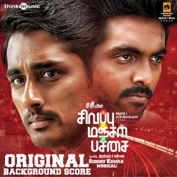 Sivappu Manjal Pachai (OST) songs