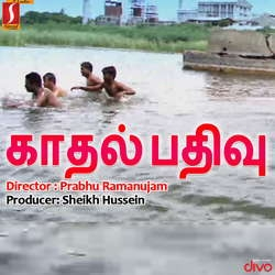 Kadhal Pathivu songs