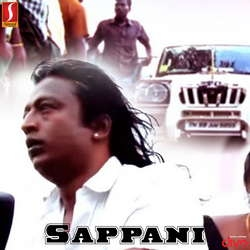 Sappani songs