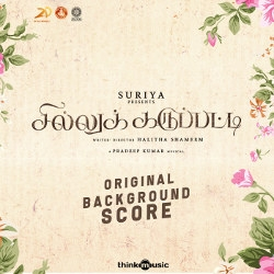 Sillu Karuppatti (OST) songs