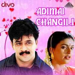 Adimai Changili songs