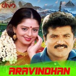 Aravindhan songs