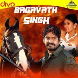 Bagavath Singh songs