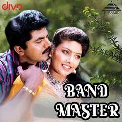 Band Master songs
