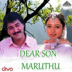 Dear Son Maruthu songs