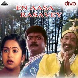 Listen to Pathu Rooba Ravikkai songs from En Aasa Rasavey