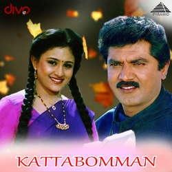 Kattabomman songs