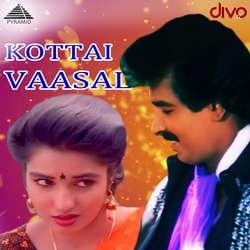 Kottai Vaasal songs