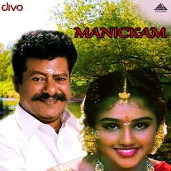 Manikkam songs