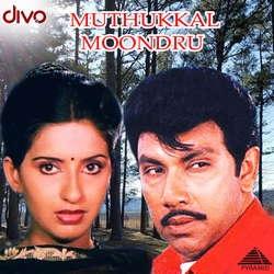 Muthukkal Moondru songs