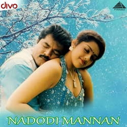Nadodi Mannan songs