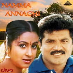 Namma Annachi songs