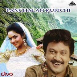 Panchalankurichi songs