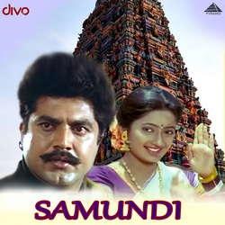 Samundi songs